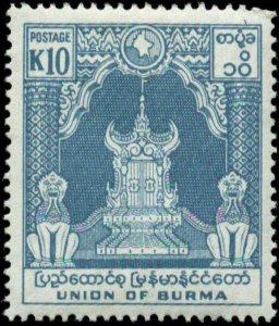 Burma Scott #152 Mint Hinged