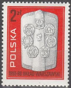 Poland #2389 MNH F-VF (SU3016)