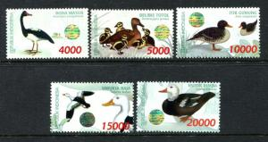 Indonesia 1800-1804, MNH, 1998 Birds,  x31787