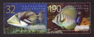 Kazakhstan Sc# 635 MNH Astana Oceanarium Fish (Pair)