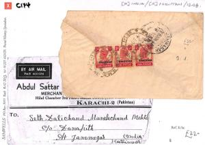 C144 1948 EARLY PAKISTAN AIRMAIL India KGVI Overprint Postcard Cover to Jamnagar