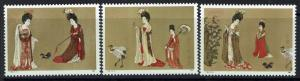 China (PRC) SC# 1901 - 1903 - Mint Never Hinged - 080116