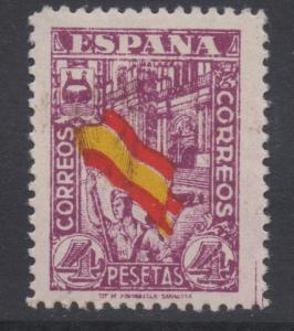 *Spain #633 MNH, VF
