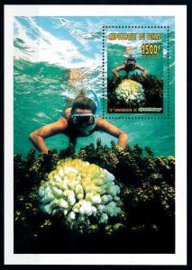 [77202] Tchad Chad 1996 Greenpeace Coral Marine Life Diving Sheet MNH