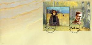 Latvia 2019 FDC Johans Valters Distinguished Artists 2v M/S Cover Art Stamps