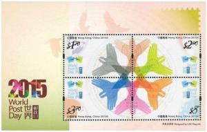 Hong Kong World Post Day souvenir sheet MNH 2015