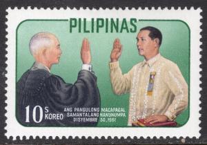 PHILIPPINES SCOTT 866