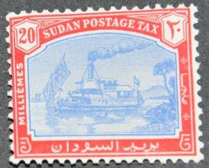 DYNAMITE Stamps: Sudan Scott #J15  – MINT