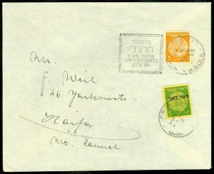 EDW1949SELL : ISRAEL Nice Internal usage on 1949 cover.