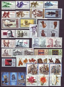 J24343 JLstamps 11 dif 1988-9 germany DDR sets mnh nice condition#