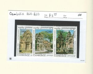 Cambodia  1621-1623  MNH