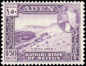 1964 Aden - Kathiri State of Seiyun #39-41, Complete Set(3), Hinged
