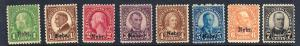 U.S. 669-679 (No 677) MNH FVF+ SCV$470.50 Short Set
