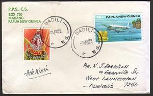 PAPUA NEW GUINEA 1982 cover ex BADILI.......................................7415
