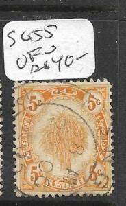 MALAYA PERLIS (P0601B) KEDAH USED IN 5C   VFU