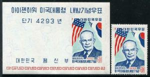 HERRICKSTAMP KOREA (SOUTH) Sc.# 305, 305A Eisenhower Set & S/S Retail $44.75
