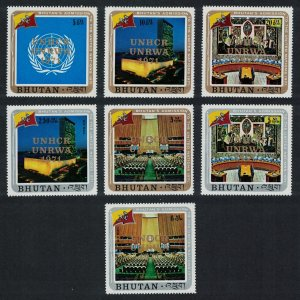 Bhutan United Nations World Refugees Year 7v MI#486-492