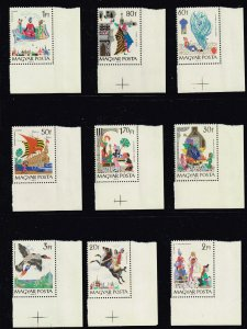 HUNGARY STAMP MNH BOTTOM RIGHT STAMP COLLECTION LOT #L1