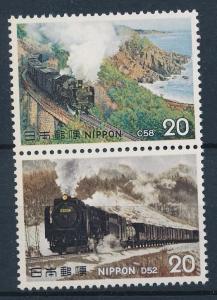 [61405] Japan 1975 Railway Train Elsenbahn Chemin De Fer  MNH