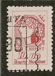 Ukraine   Scott    126        Girl   Used