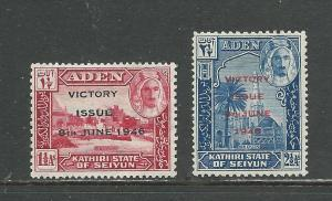 Aden (Seiyun) Scott catalogue # 12-13 Unused HR
