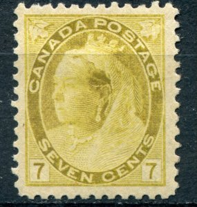 Canada #81 Mint  VF      - Lakeshore P...