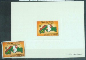 88655 - MAROC Morocco - DELUXE Souvenir Sheet PROOF + IMPERF stamp 1990 Arab