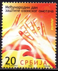 Serbia. 2007. 216. Ozone layer protection. MNH.