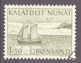 Greenland 1971  used mail transport   1k.50    #