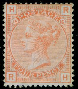 SG152, 4d vermilion plate 15, LH MINT. Cat £3200. RH
