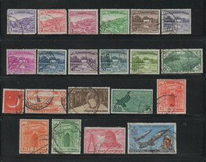 Pakistan 1954 - 63 Stamp Selection 21 Stamps F