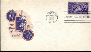 855 First Day Cover... Yellow and Purple IOOR Cachet... SCV $40.00