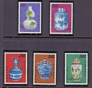 China ROC 1758 - 1762 Set Porcelain Series 1
