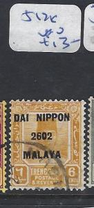 MALAYA JAPANESE OCCUPATION  TRENGGANU  (PP0609B)  DN  6C  SG J125   VFU