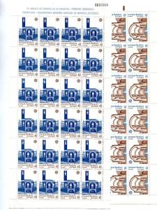 Sp. Andorra   1987  Europa sheet VF NH  - Lakeshore Philatelics