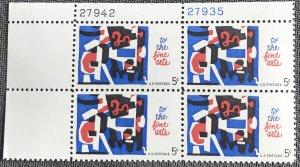 US #1259 MNH Plate Block of 4 UL Fine Arts SCV $1.00 L23