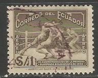 ECUADOR C68 VFU BOXING H1133-6