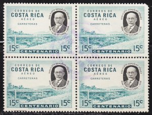 Costa Rica Scott C276 F to VF used block of 4.