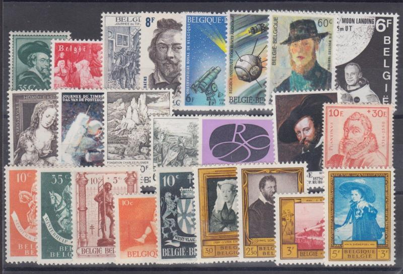 Belgium Sc 217/B630 MLH. 1930-1975 issues, 24 diff singles, mostly VF