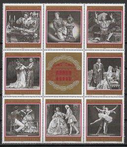 1969 Austria 840 Centenary of  Vienna Opera House MNH C/S block of 8 + label