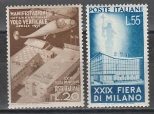 ITALY 1951 MILAN FAIR SET MNH **