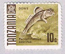 Tanzania 20 MNG Mudskipper fish 1967 (BP31417)