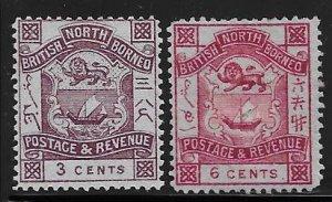 North Borneo 38 + 41 (38 mh, 41 mng) 2018 SCV $22.75   #13427