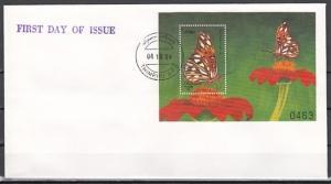 Bhutan, Scott cat. 1242. Gulf Fritillary Butterfly s/sheet. First day cover. *