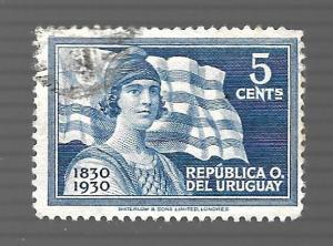 Uruguay 1930 - U - Scott #398