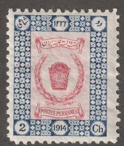 Persian stamp, Scott#561, mint hinged, 2ch,  #ed-206