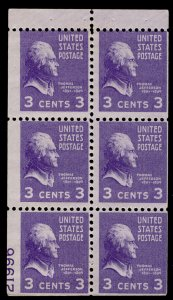 US #807a BOOKLET PANE with PLATE NUMBER, large 90% plate 21996, mint hinged, ...