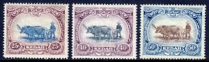 MALAYA (KEDAH) — SG 33a,35aw,36aw— 1919-24 PICTORIAL WMK VARIETIES— MH — SG £150