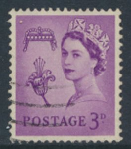 GB Guernsey Channel Islands  SG 7  Used 1958 SC# 2 See scan