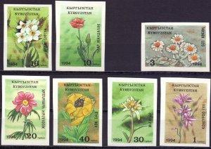 Kyrgyzstan. 1994. 29B-35B. Flowers flora. MNH.